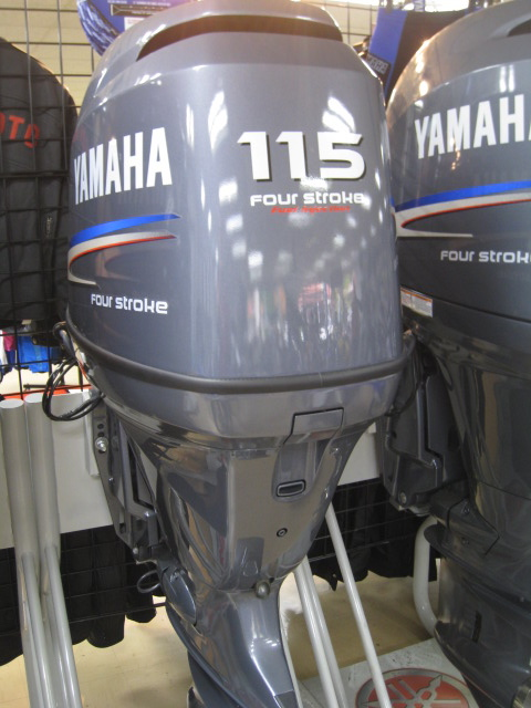 Used Yamaha F Outboards For Sale In Bc
